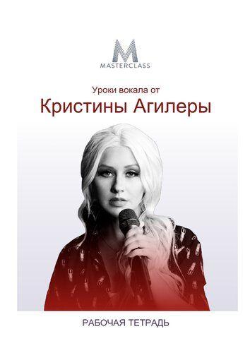 01 CA_Workbook_Ch1_v8 ru-1_page-0001.jpg
