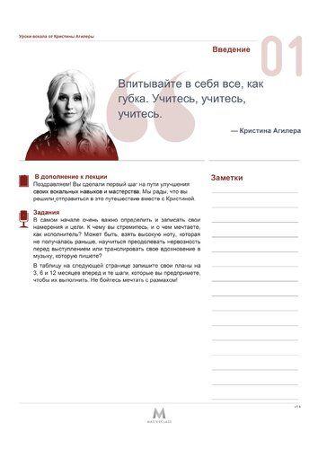 01 CA_Workbook_Ch1_v8 ru-5_page-0001.jpg