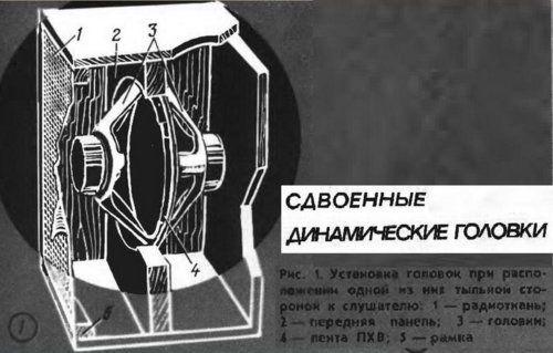 1-jpg.1037