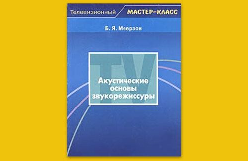 100-Books_yel_10.jpg