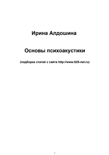 2020-09-10_11-42-12.png