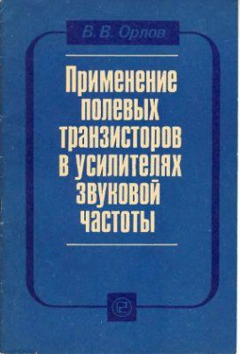 3424ad8-jpg.4079