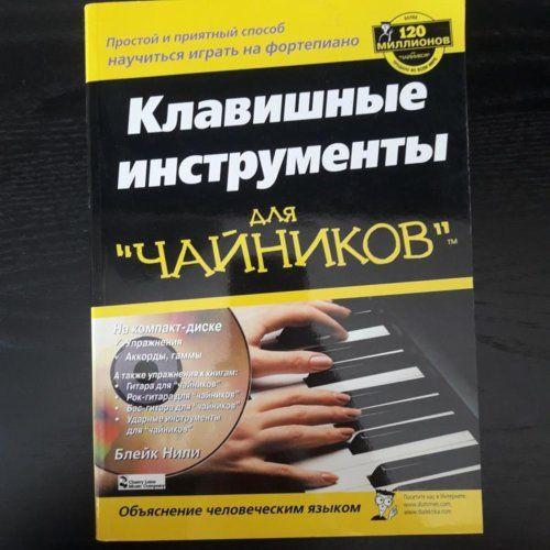 5b6ebdd5ec98556b1b676694.jpg
