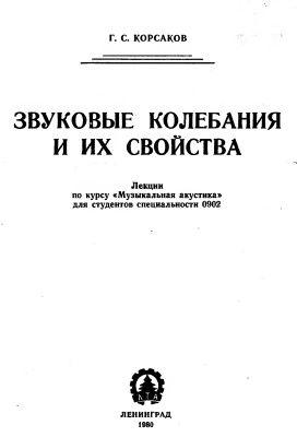 a50a3f5.jpg