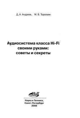 b1f9b87-jpg.4064