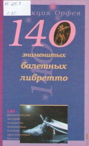 book-14801-large-jpg.921