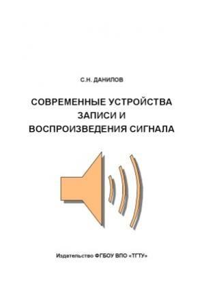 d97581d445faa745ec16269c06b30e75-jpg.4104